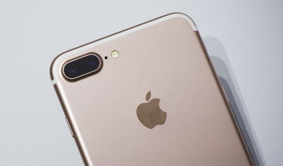 Apple descataloga el iPhone 7 de 256 GB