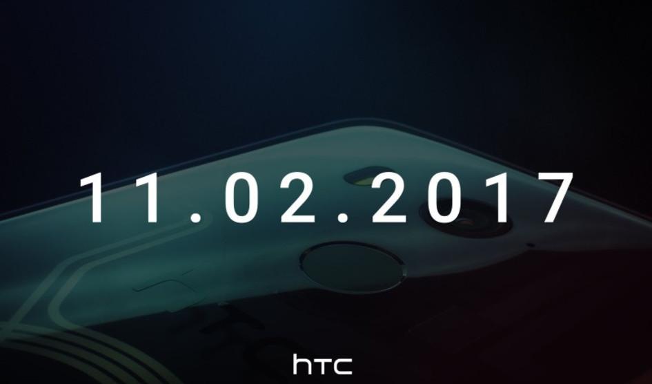 HTC U11 Plus, finalmente podría presentarse en Noviembre