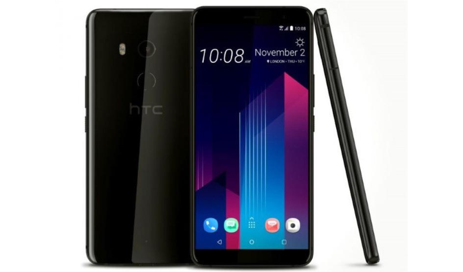 HTC Ocean Harmony avistado