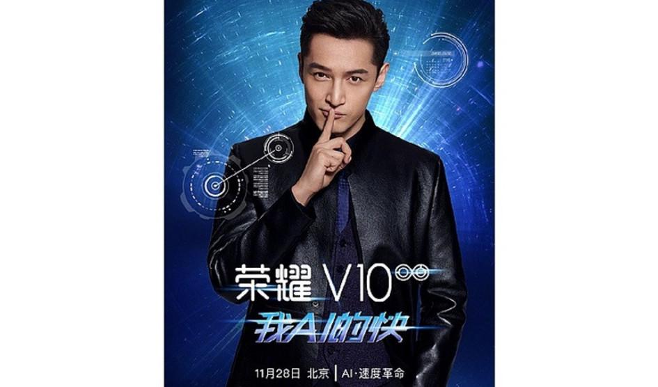 Honor V10 presentado el 28 de Noviembre