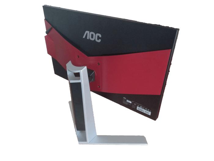 Review: AOC Agon AG251FZ