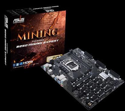 ASUS lanza la placa base B250 Mining Expert