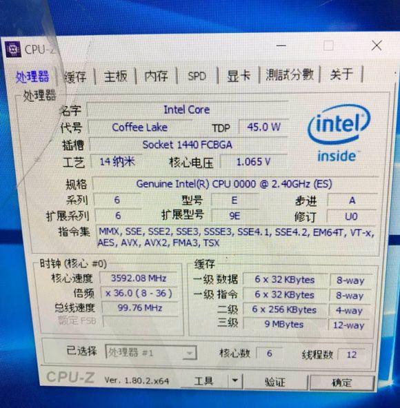 Intel Core i7 8720HQ
