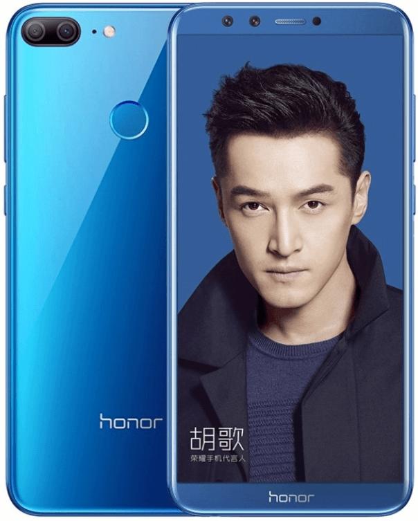 Huawei Honor 9 Lite anunciado oficialmente