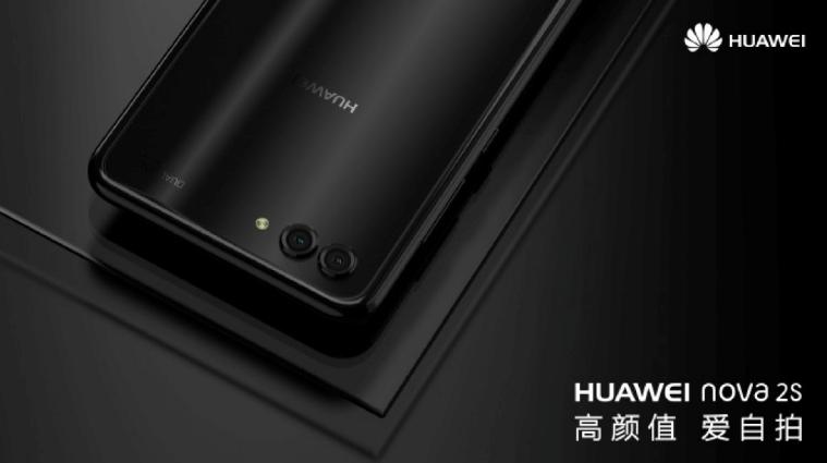 Huawei Nova 2S ya es oficial