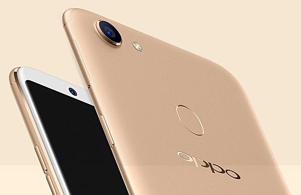 Oppo lanza sus nuevos smartphones A75 y A75s