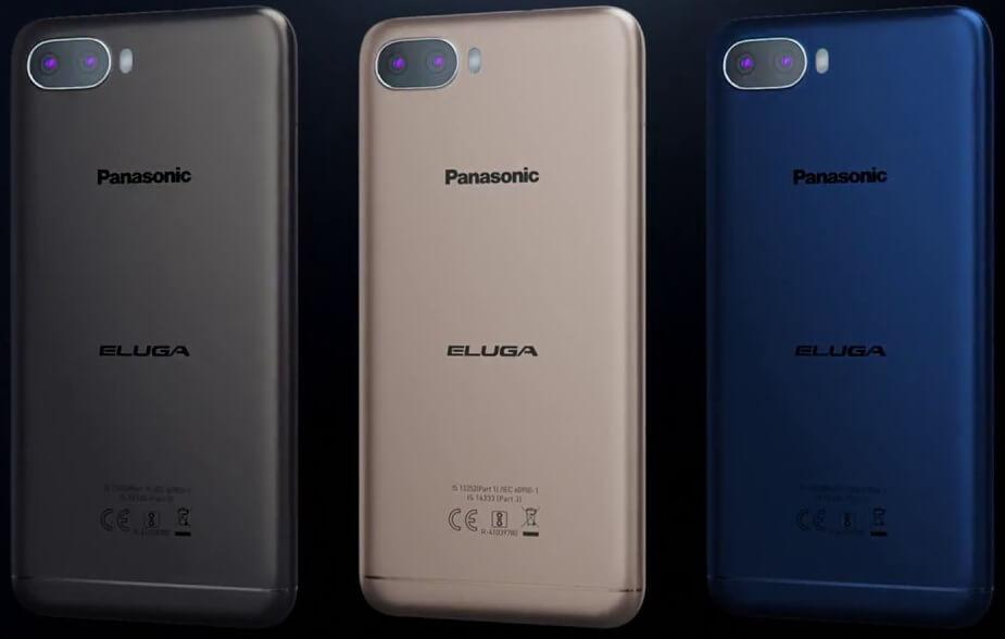 Panasonic lanza Eluga Ray 500