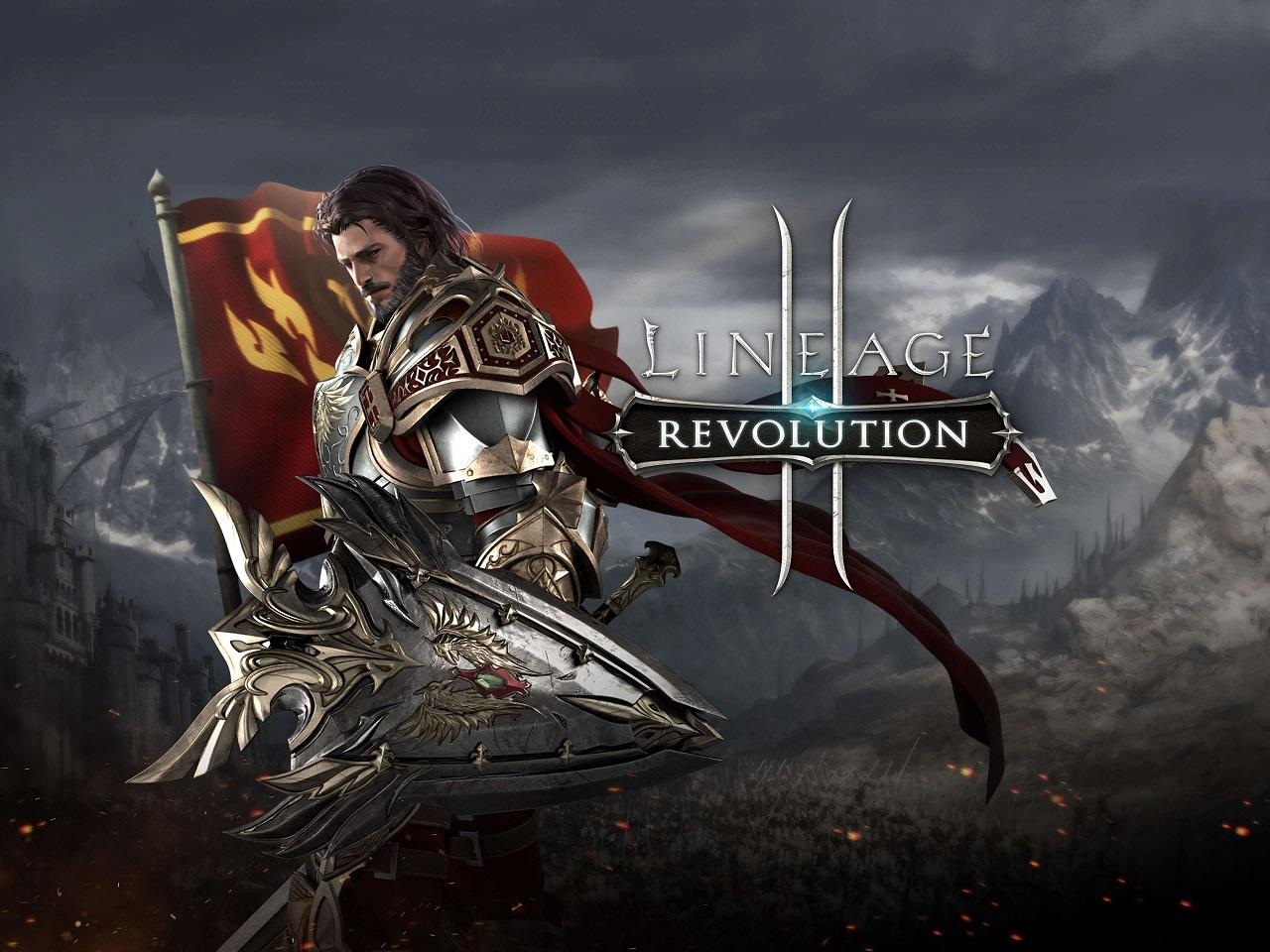 NP: Lineage 2: Revolution arranca su temporada competitiva regular