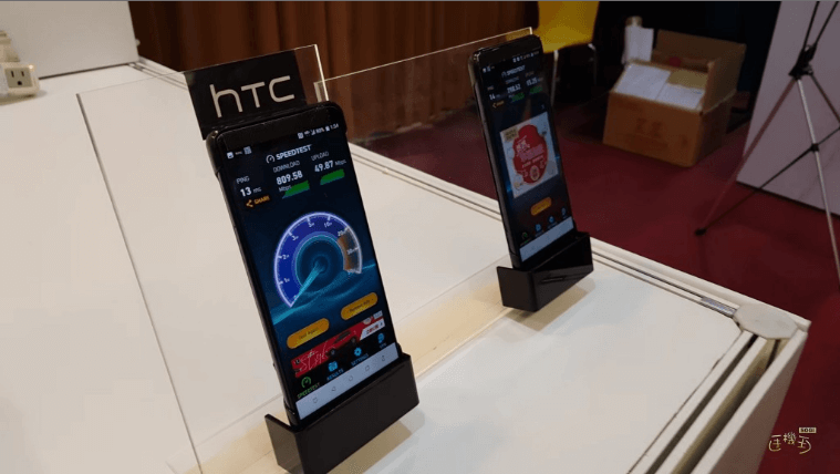 HTC U12 aparece en escena