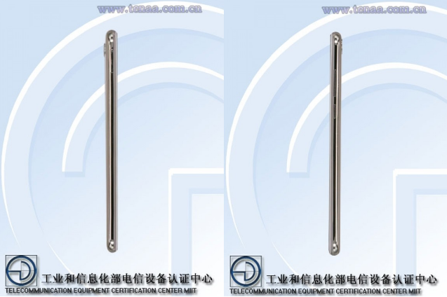 Huawei Enjoy 8 también se deja ver por TENAA