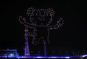 NP: Los drones de Intel asombran a la audiencia durante la ceremonia de clausura de los Juegos Olímpicos de Invierno de 2018