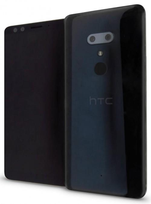 HTC U12 Plus, nuevas filtraciones