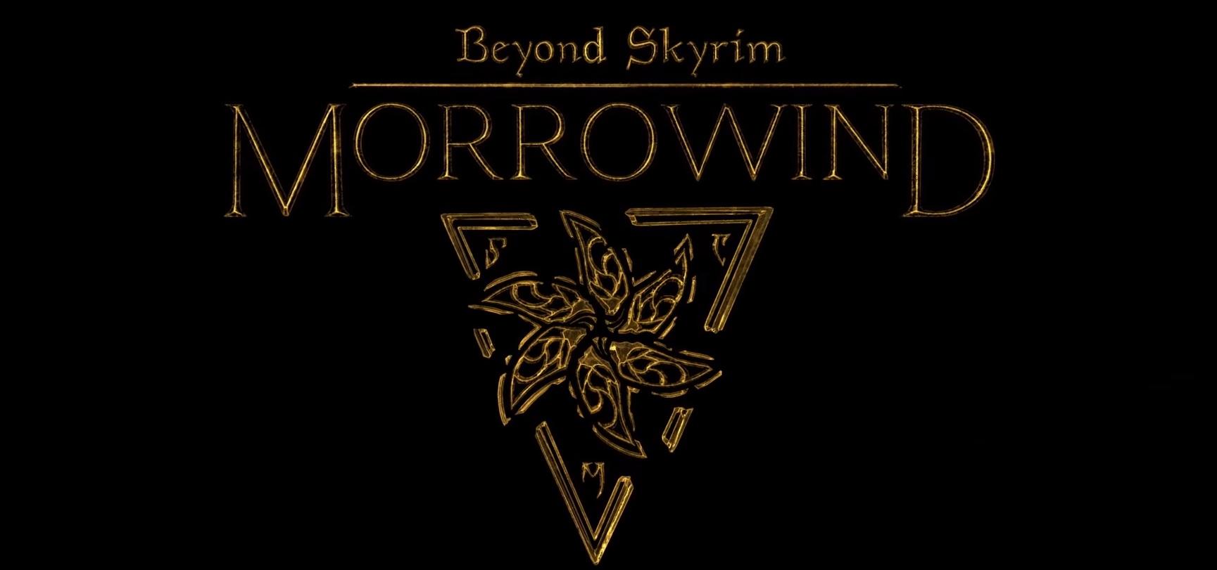 Skyrim: Morrowind nuevo tráiler
