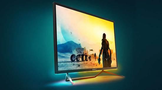 NP: Philips 436M6VBPAB: el primer monitor del mundo que obtiene el estándar VESA DisplayHDR™ 1000