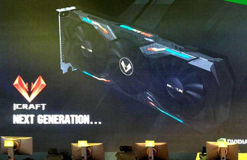 Maxsun GeForce GTX 2080 iCraft avistada