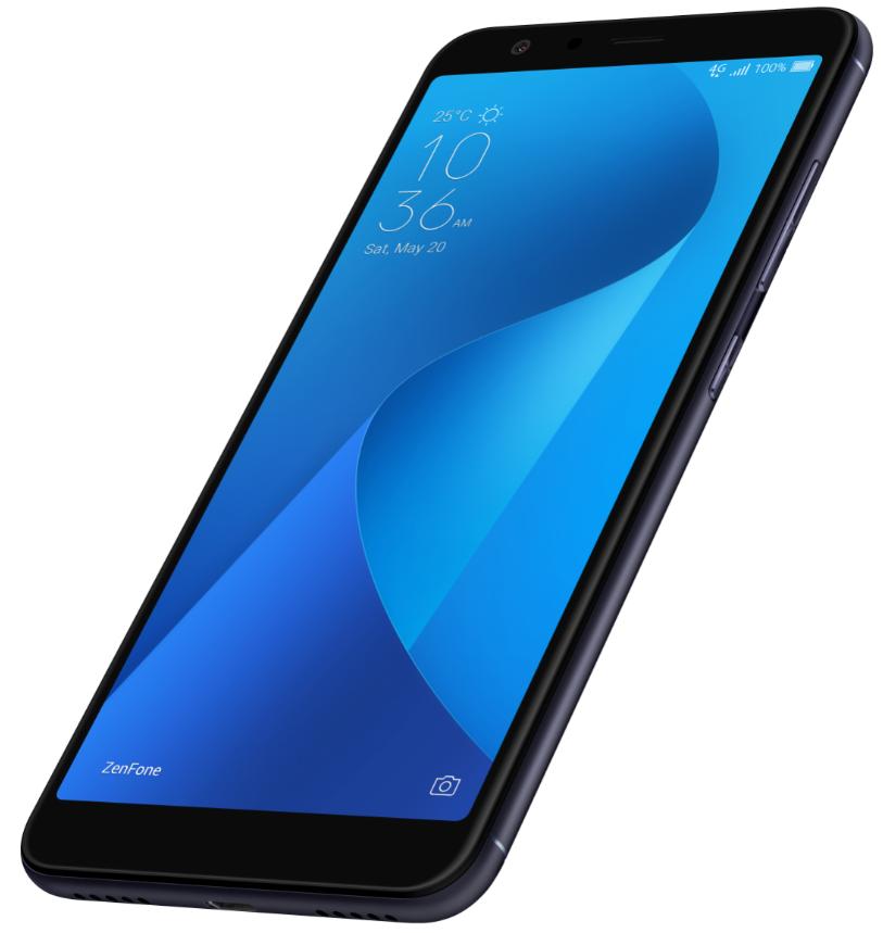 NP: ASUS presenta el ZenFone Max Pro
