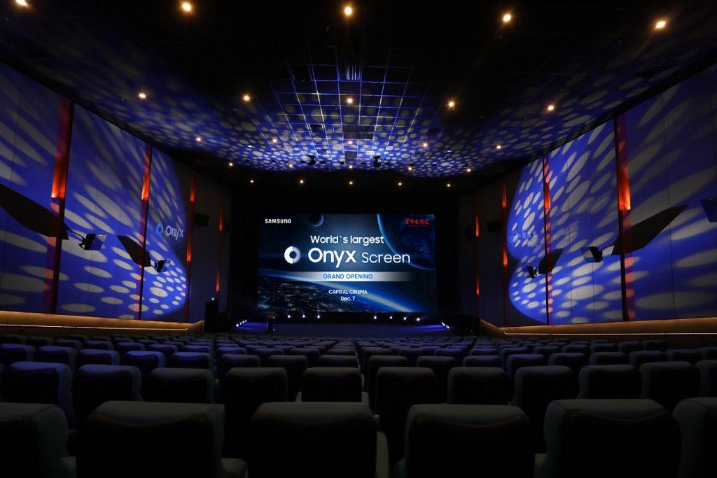NP: Samsung presenta la pantalla de cine LED Onyx más grande del mundo en el Capital Cinema de Beijing