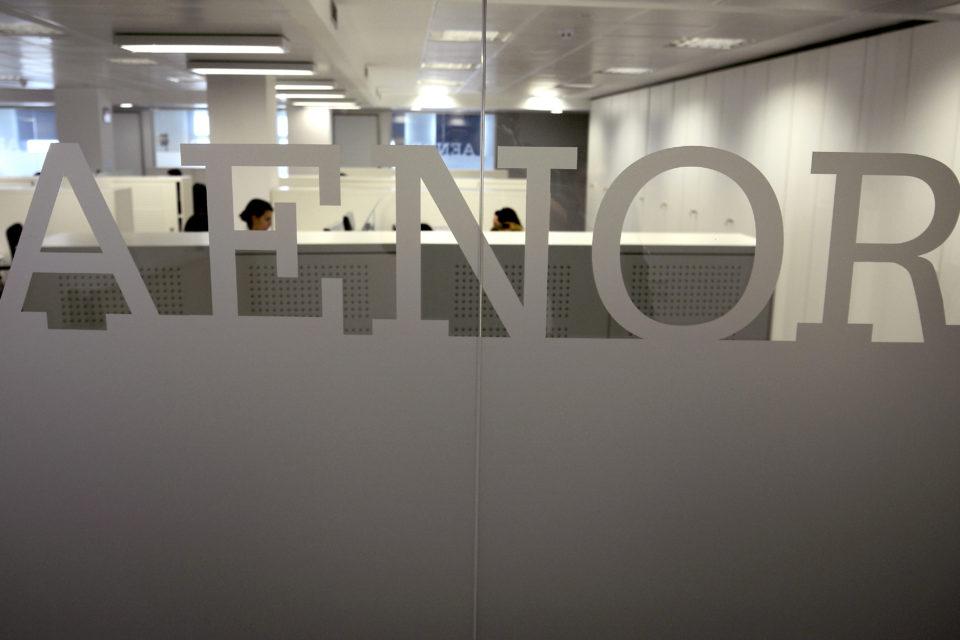 NP: AENOR optimiza sus servicios en una fuerte apuesta por la Inteligencia Artificial, de la mano de Microsoft