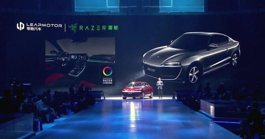 Razer lleva su sistema de iluminación RGB Chroma a los vehículos de Leap Motor