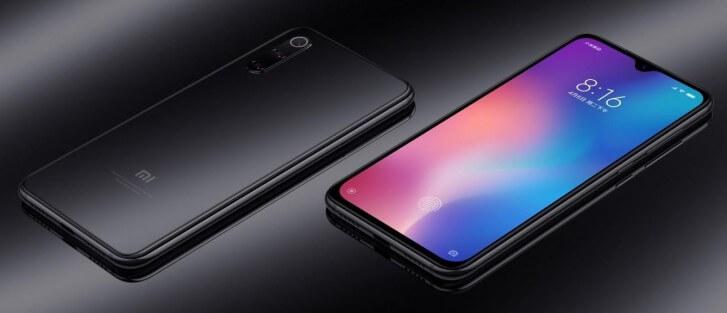 NP: Descubre los imprescindibles de la 'Semana sin IVA' de Xiaomi