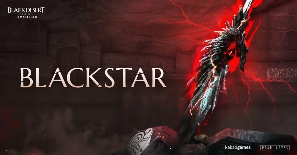 """NP: Forja la mejor arma de Black Desert Online con la actualización """"Fin de las estrellas"""""""