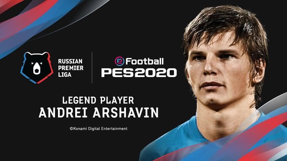 NP: Konami apuesta por la leyenda Andrey Arshavin que se presentará en el próximo eFootball PES 2020