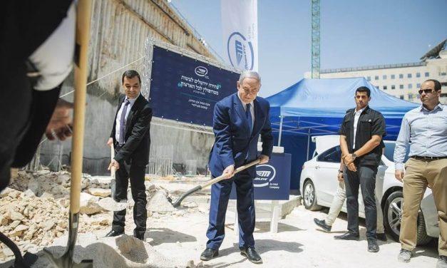 NP: Intel coloca la piedra angular del nuevo centro de desarrollo global de Mobileye en Jerusalén