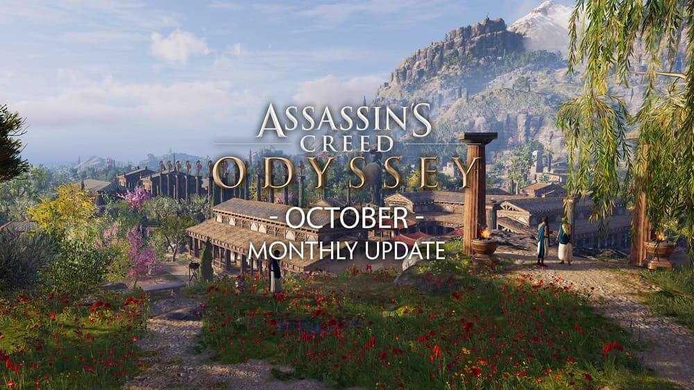 NP: Assassin's Creed Odyssey actualizaciones octubre