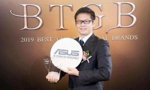 NP: ASUS es la marca internacional más valiosa de Taiwán en 2019