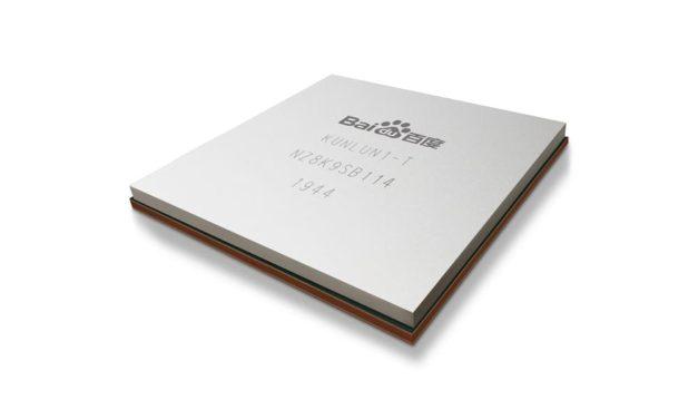 NP: Baidu y Samsung Electronics producirán el próximo año chips de última generación con Inteligencia Artificial