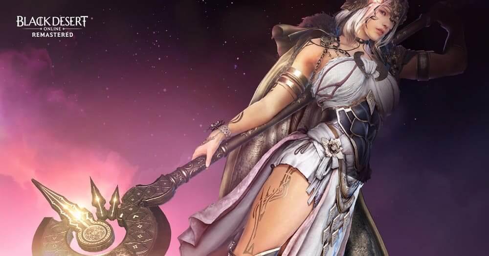 NP: El 5 de febrero llegará el Despertar de la nueva clase Guardiana a Black Desert Online